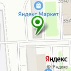 Местоположение компании Клубок