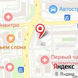 ООО Меридиан Красноярск