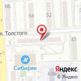 Следственный отдел по Октябрьскому району г. Красноярска