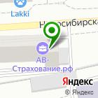 Местоположение компании Российско-Германское предприятие