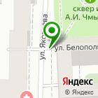 Местоположение компании Нотариальная палата Красноярского края
