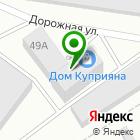 Местоположение компании БМПП Катюша