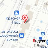 ООО Красноярское агентство воздушных сообщений