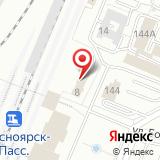 Западно-Сибирская транспортная прокуратура