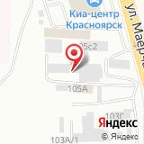ООО Красхимбыт