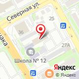 ПАО Красноярсккрайуголь