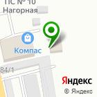 Местоположение компании Ремонтно-производственная мастерская