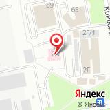 Красноярская межрайонная больница №3