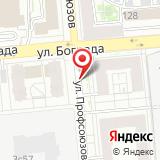 ПАО Красноярский завод комбайнов