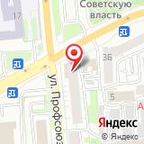 ООО АвиаМир-Красноярск