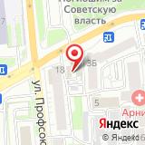 Аппарат Гражданской ассамблеи Красноярского края