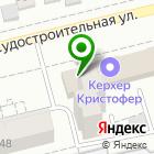 Местоположение компании Право и Финансы Сибири