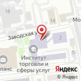 ООО Рациональ рус