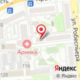 Институт проблем непрерывного образования Российской академии образования