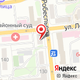 Секонд-хенд на ул. Ленина, 153
