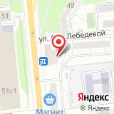 Молодежный центр Железнодорожного района
