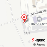ПАО Вимм-Билль-Данн Напитки