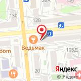 Дорогое удовольствие в Красноярске