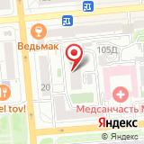 Красноярский краевой психоневрологический диспансер №1