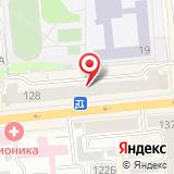 Магазин кожгалантереи на ул. Ленина, 128