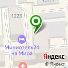 Местоположение компании ФинансИнвест, КПК