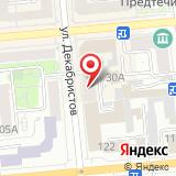 ПАО Красноярскнефтепродукт