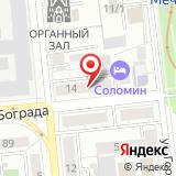 ООО Новохим-Красноярск