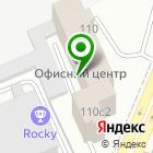 Местоположение компании Русхимсеть, ЗАО