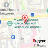 Красноярский краевой госпиталь для ветеранов войн