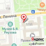Счетная палата Красноярского края