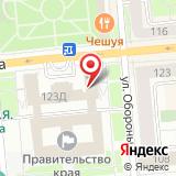 Агентство по управлению государственным имуществом Красноярского края