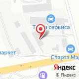 ООО Уралвторцветмет-г. Красноярск