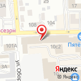 Красноярский центральный склад керамогранита