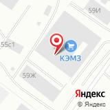 ООО Грундфос