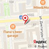ООО Милавица-Новосибирск
