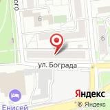 ПАО Красноярскэнергосбыт