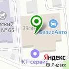 Местоположение компании Антикор Технология
