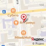 Сибирьэнергопроект