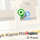 Местоположение компании Магазин радиотоваров