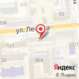 ЗАГС Центрального района