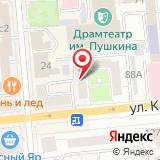 Красноярская городская федерация альпинизма