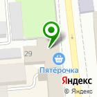 Местоположение компании Проспект Мира