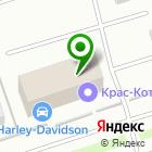 Местоположение компании Harley-Davidson Красноярск