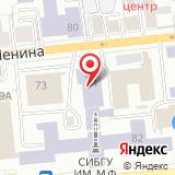 ООО Русский Регистр-Сибирь