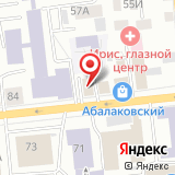 ООО Данко
