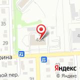 Отдел надзора по карантину растений Россельхознадзора по Красноярскому краю