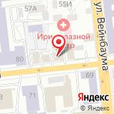 Абалаковский