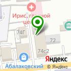 Местоположение компании ВедаПульс