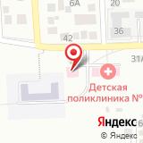 Городская детская поликлиника №1