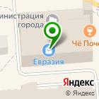 Местоположение компании МИГЗАЙМ